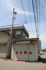 2013.06.09.doichi1.JPG