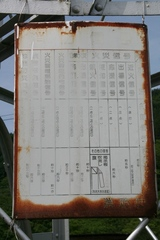 2013.06.09.madarao6.JPG