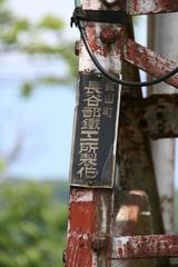 2013.06.09.toyosakae5.JPG