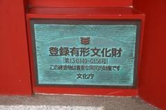 2013.06.16.kandamyoujin36.JPG