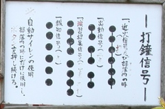 2013.08.14.hadachi7.JPG