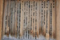 2013.08.14.kuroishi3.6.JPG