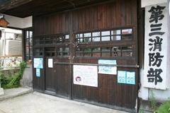2013.08.14.kuroishi3.7.JPG