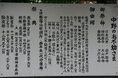 2013.08.14.nakano32.JPG