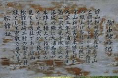 2013.08.14.sinmeigu22.JPG