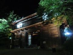 2013.08.15.hirosakijou2.JPG