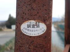 2013.12.09.teramura5.JPG