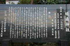 2013.12.30.aritoushi2.JPG