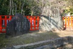 2013.12.31.tamatsushima14.JPG