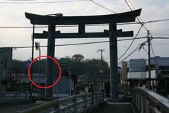 2013.12.31.wada11.JPG