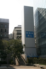 2014.04.08.tsukudo32.JPG
