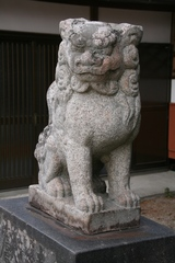 2014.04.20.mishima3.JPG