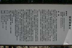 2014.05.04.afuchi2.JPG