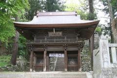 2014.05.04.omiyasuwa5.JPG