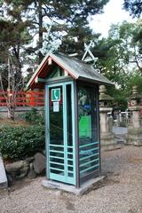 2014.12.13.sumiyoshi59.JPG