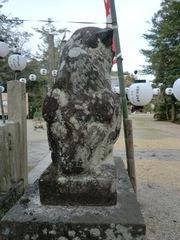 2014.12.31.ooyamato21.JPG