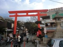 2015.01.01.awashima1.JPG