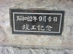 20150504adachi12.JPG