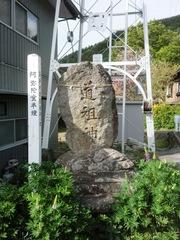 20150504akawa6.JPG