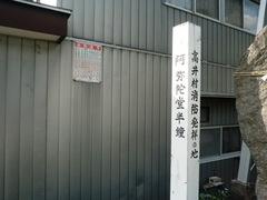 20150504akawa7.JPG