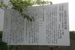 20150504takei2.JPG