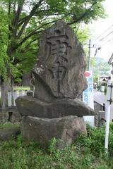 20150504yufuku37.JPG