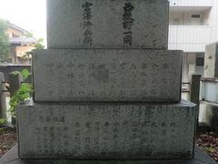 20150616tsumashina28.JPG