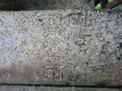 20150616tsumashina29.JPG