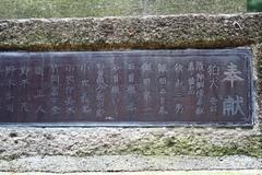 2015sumiyoshi31.JPG
