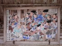 furudono-hachiman15.JPG